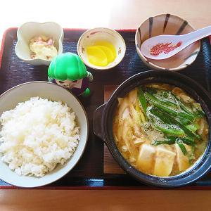 北斗市七重浜 三度の飯より飯が好き!ホルモン鍋定食「北の漁村」