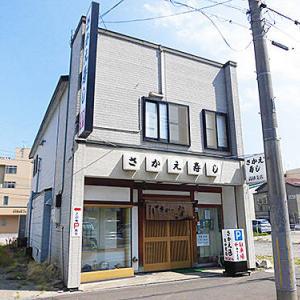 函館 観光客向けだけどお得なランチもある!「さかえ寿し 高砂通り店」