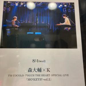 ピアノマンたち