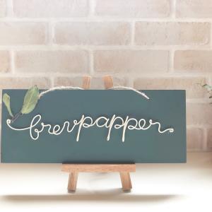 【告知】brevpapperからの招待状〜Open Garden in 福岡〜お茶会&展示販売