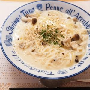 下茹でなしの豆乳素麺のカルボナーラ風です。
