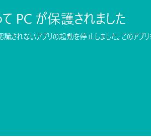 リリース コンピ取得Ver2.03 191201まで使用