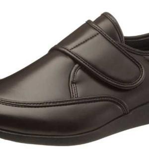 快歩主義M021ブラウンスムース (足囲4E) ■ 履き口が大きく開き、脱ぎ履きがしやすい男性向けシューズ歩くことを医学的に分析して開発しました。もっと元気になれる靴・快歩主義。