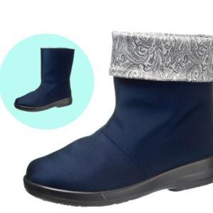 【トップドライ】TDY39-07 ネイビーⅡ ◇ぽてっとしたフォルムが可愛い、ゴアテックスファブリクス採用の 女性向けブーツ。雨でも靴の中を濡らすことなく、ドライで快適な 環境を提供します。