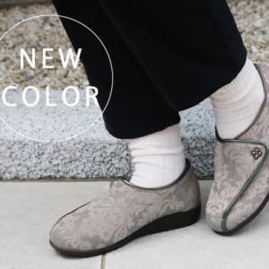 """快歩主義L011 グレージュガラ 【 3E 】 ・靴底に""""フレックスライン""""を配置することで、なめらかな屈曲を促進し、 歩行しやすい設計・快歩主義"""