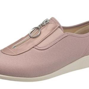 快歩主義L117 ピンク ■女性向け 脱ぎ履きしやすい、センターファスナータイプです。快歩主義