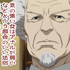敵「こいつアナル弱そうw」←逆にアナル強そうってなんだよ?????