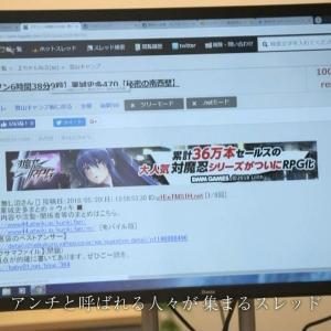 【悲報】 NHKさん、DMMのエロソシャゲ対魔忍RPGを地上波放送で宣伝してしまう
