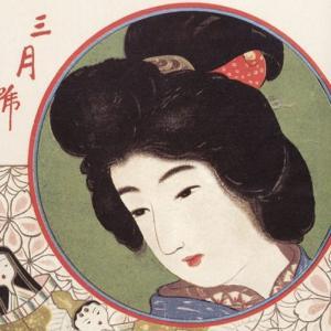 【オススメ電子書籍】100年前の日本が透けて見える!『主婦の友』創刊号がおもしろい