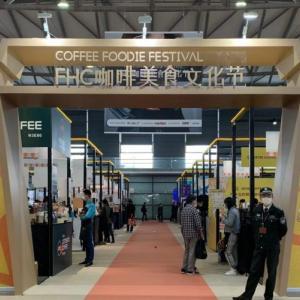 食の未来が見える!FHCグローバル食品展@上海②