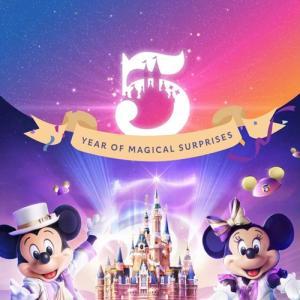 1年3ヶ月どうもありがとう!今度こそ最後の上海ディズニー