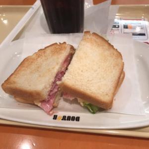 モーニング&汁なし担担混麺@渋谷