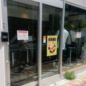 塩生姜らー麺専門店 MANNISH/塩生姜らー麺&もぐらのTKG@淡路町