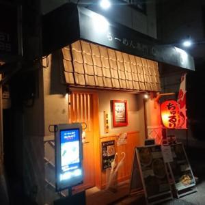 ちゅるり/淡麗昆布水つけ麺@十条