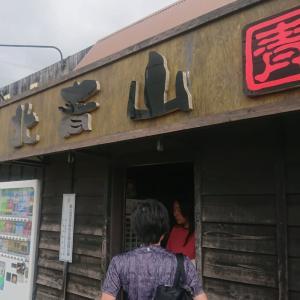 北青山/味噌つけ麺@大戸