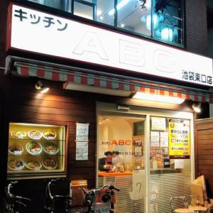 キッチンABC/ロースカツカレー@池袋東口店