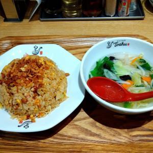 れんげ食堂 Toshu /マー油チャーハン&ベジスープ@十条銀座店