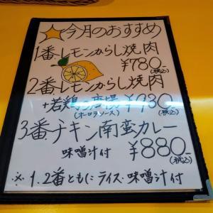 キッチンABC/チキン南蛮カレー@池袋東口店