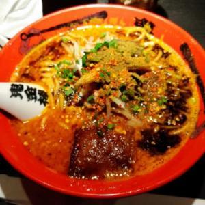 カラシビ味噌らー麺 鬼金棒/カラシビ味噌らー麺@池袋店