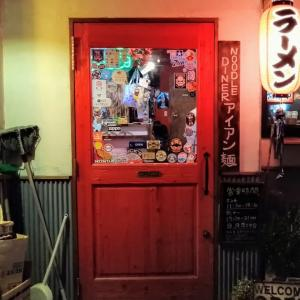 NOODLE DINER アイアン麺/醤油メン@十条