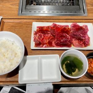 焼肉ライクと/みすじ&ハラミセットと猫@新宿西口