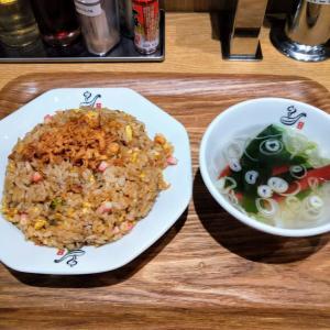 れんげ食堂 Toshu/マー油チャーハン大盛@十条銀座店