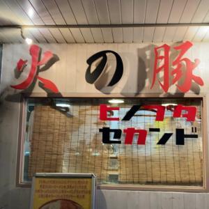 ヒノブタセカンド/つけ麺フュージョン@新越谷