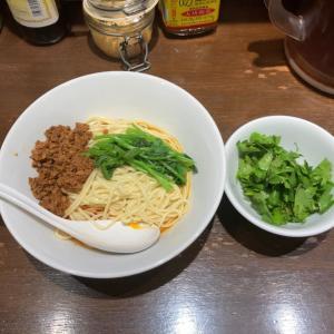 六坊担々麺/成都式汁なし担々麺&パクチー@池袋