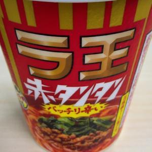 ラ王 赤タンタン/日清食品