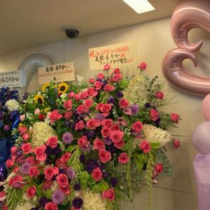 美弥ちゃんありがとう「Rurika Miya 1st Live in Osaka」②