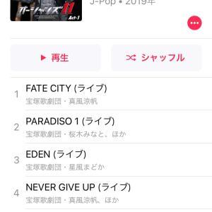 宝塚熱についてと、オーシャンズ11アルバム配信ですよ!!(୨୧ ❛︎ᴗ❛︎)✧︎