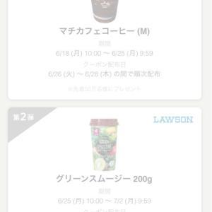 LINE10円ピンポンは詐欺