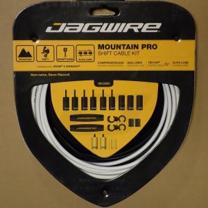 シフトケーブル Jagwire Mountain Pro Shift Cable Kit ホワイト MCK213 をチェック