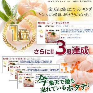 北海道産 お刺身用 生ホタテ 1.0kg【送料無料】
