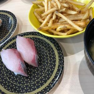 映画を観て回転寿司に行きました(^^♪