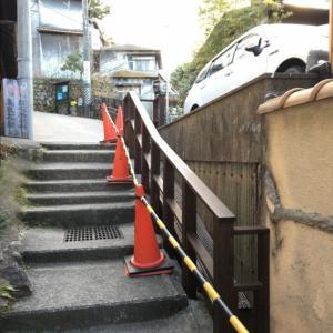 金の湯裏プロジェクト(小宿有楽)階段手摺塗装&離れ
