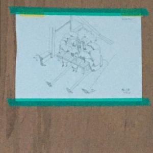 若狭屋の横のプロジェクト 謎のイメージ図
