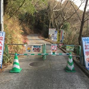 紅葉谷登山道はまだ工事中