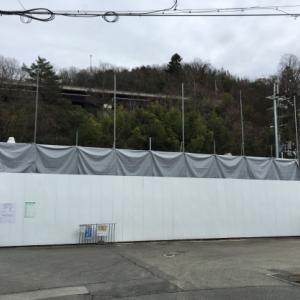 有馬大江戸温泉物語の進出が噂されるサイトの解体工事②