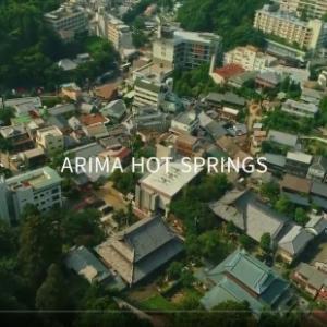 食都神戸海外プロモーション動画