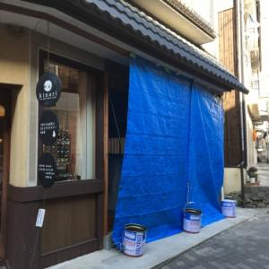 森本畳店新店舗改修プロジェクト