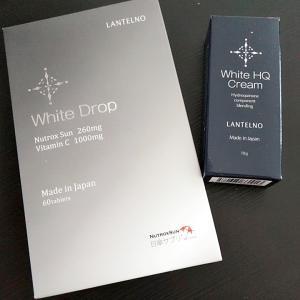 夫婦でLANTELNOの美白化粧品をお試し♪