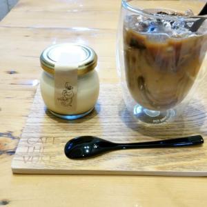 ブーケプリン【CAFE THE VUKE】