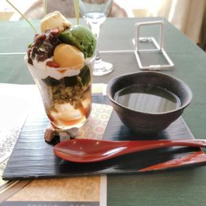 盆栽パフェ【清水園ブラッスリーシャトレー】