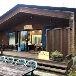 清里高原で人気のお豆腐屋さん「だいずや」に行ってみた感想とアクセスや営業時間