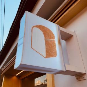 【ソウル 益善洞】人気の食パンカフェ「ミルトースト」に行ってみた感想とアクセスや営業時間
