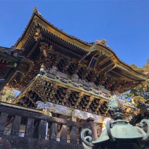 【日光観光】人気の観光名所「日光東照宮」に行ってみた感想とアクセス方法