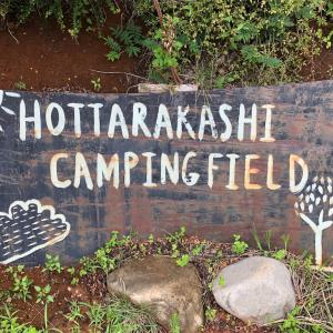 人気のオートキャンプ場「ほったらかしキャンプ場」に行ってみた感想