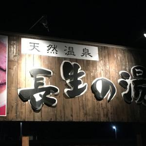 2019 和歌山への旅(4) 長生の湯〜しららはまゆう公園駐車場