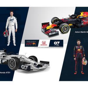 F1プレシーズンテスト開幕